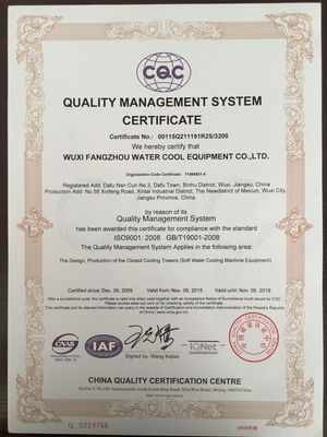 New quality system certificate